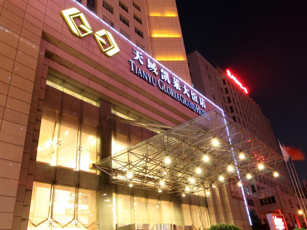 7 Days Inn Hefei Mingguang Road Bus Station Branch Hotels In Xian China Book Hotels And Cheap Accommodation Xian China