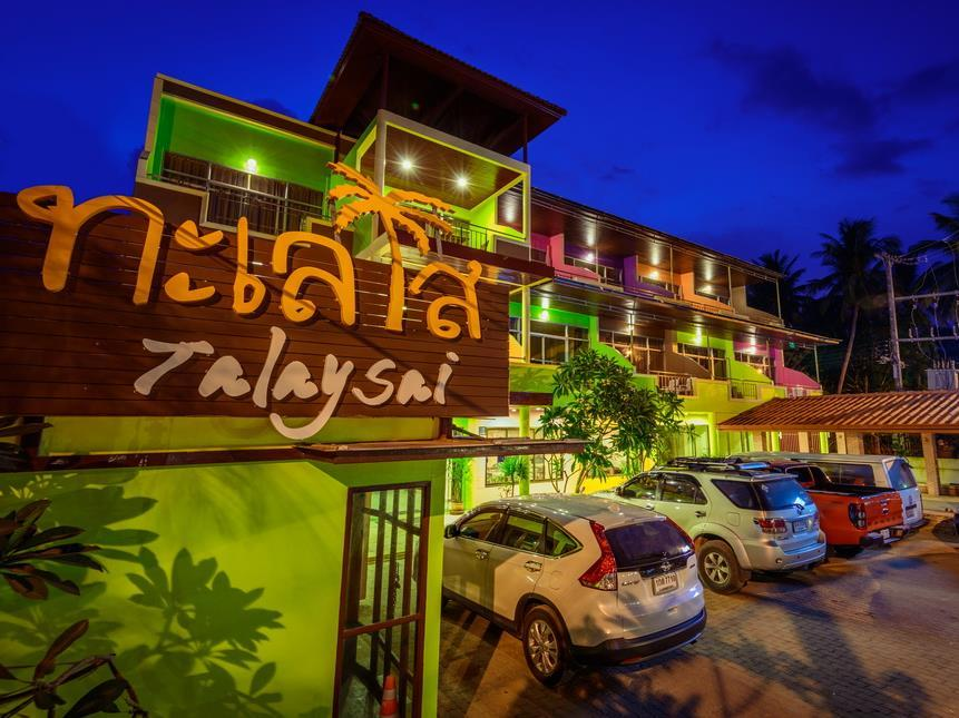 Talay Sai Hotel - Hotels and Accommodation in Thailand, Asia
