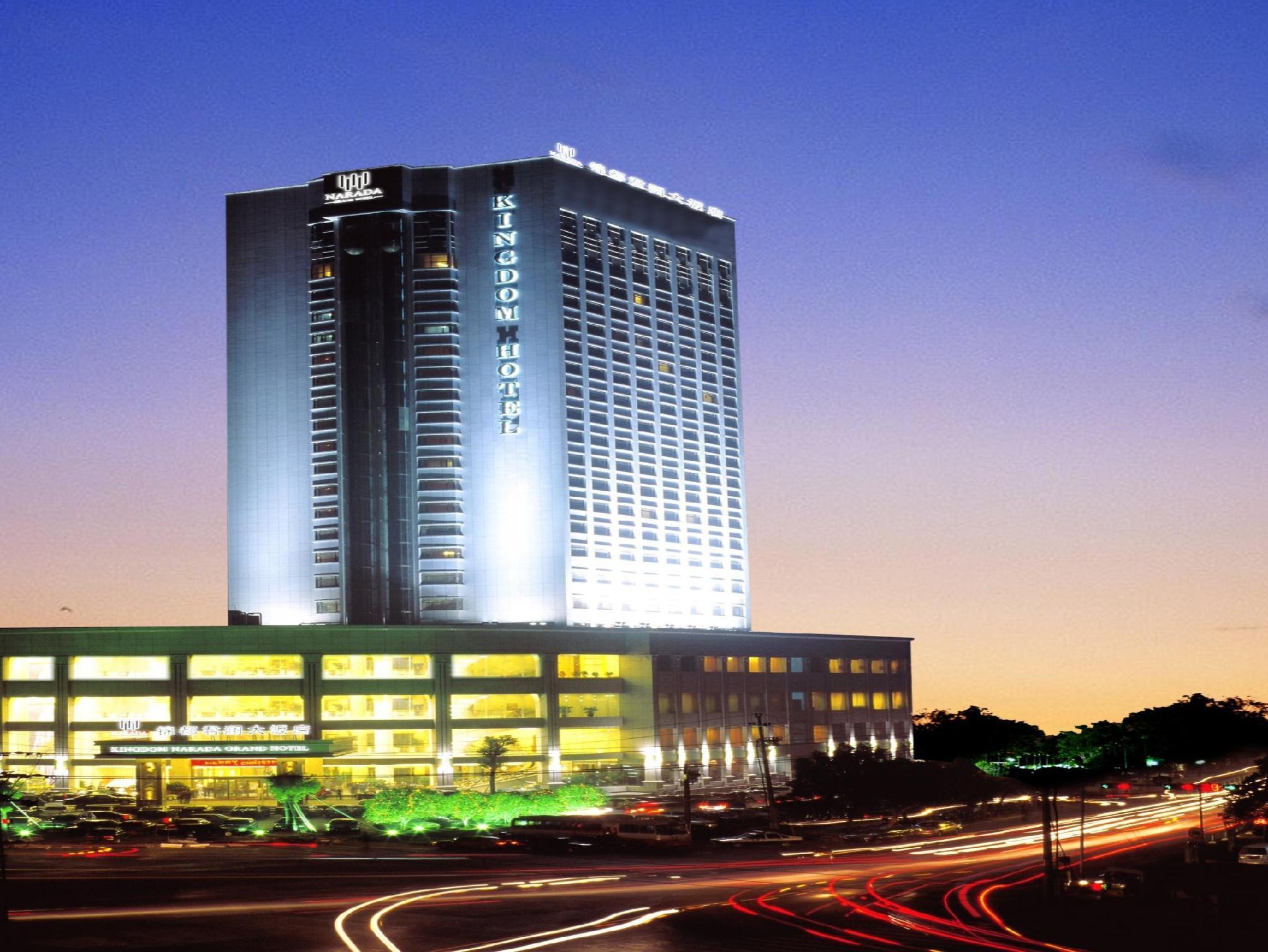 Kingdom Narada Grand Hotel Yiwu - Yiwu