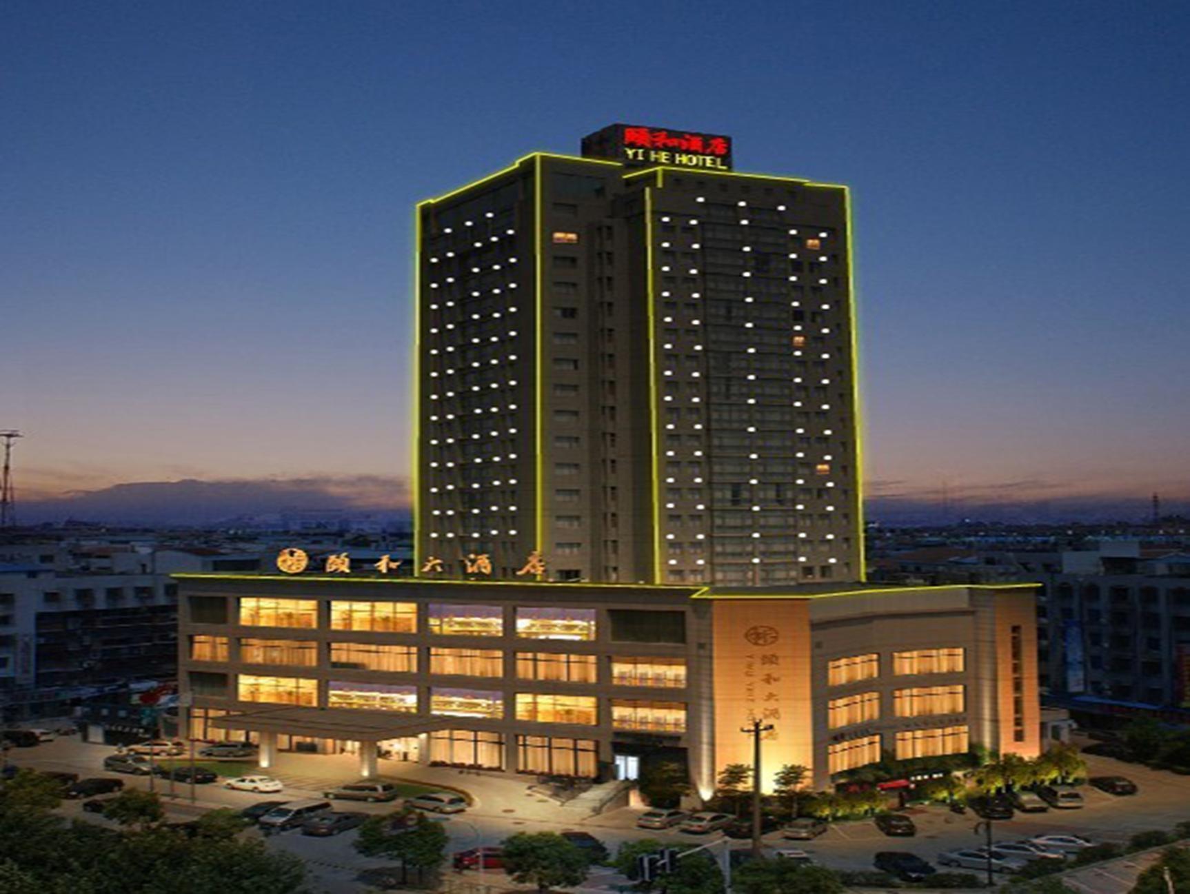 Yihe Hotel - Yiwu