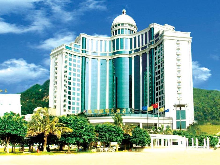 珠海德翰酒店
