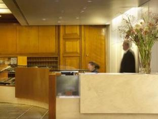 Herodion Hotel Atene - recepcija