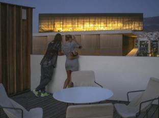 Herodion Hotel Atene - razgled