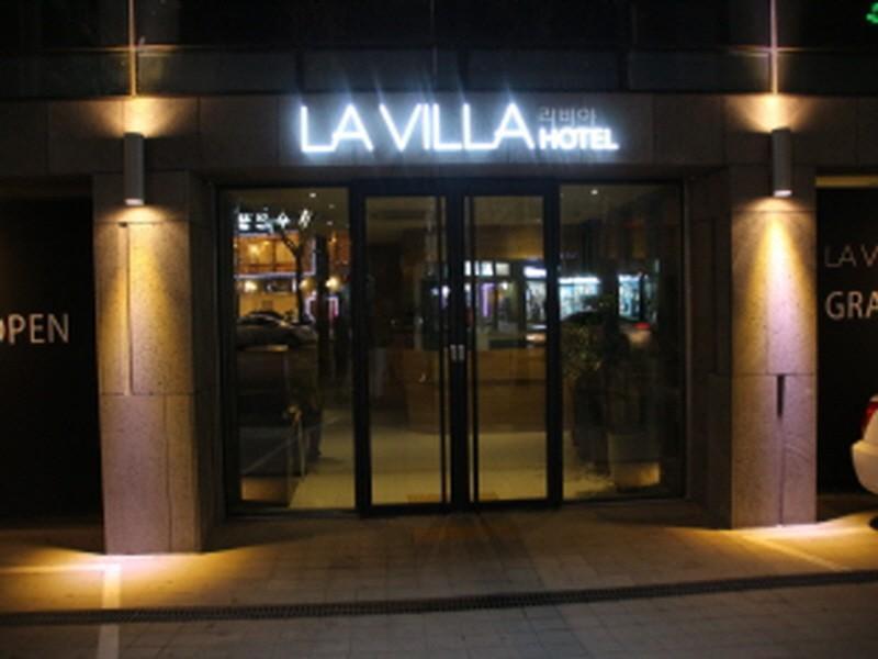 La Villa Hotel - Hotels and Accommodation in South Korea, Asia