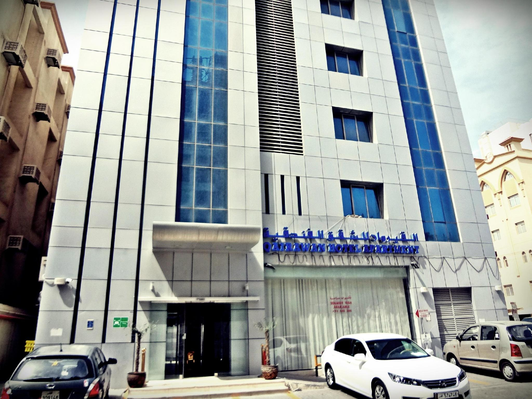 Qairawan Suites Hotel Apartments - Hotels and Accommodation in Qatar, Middle East