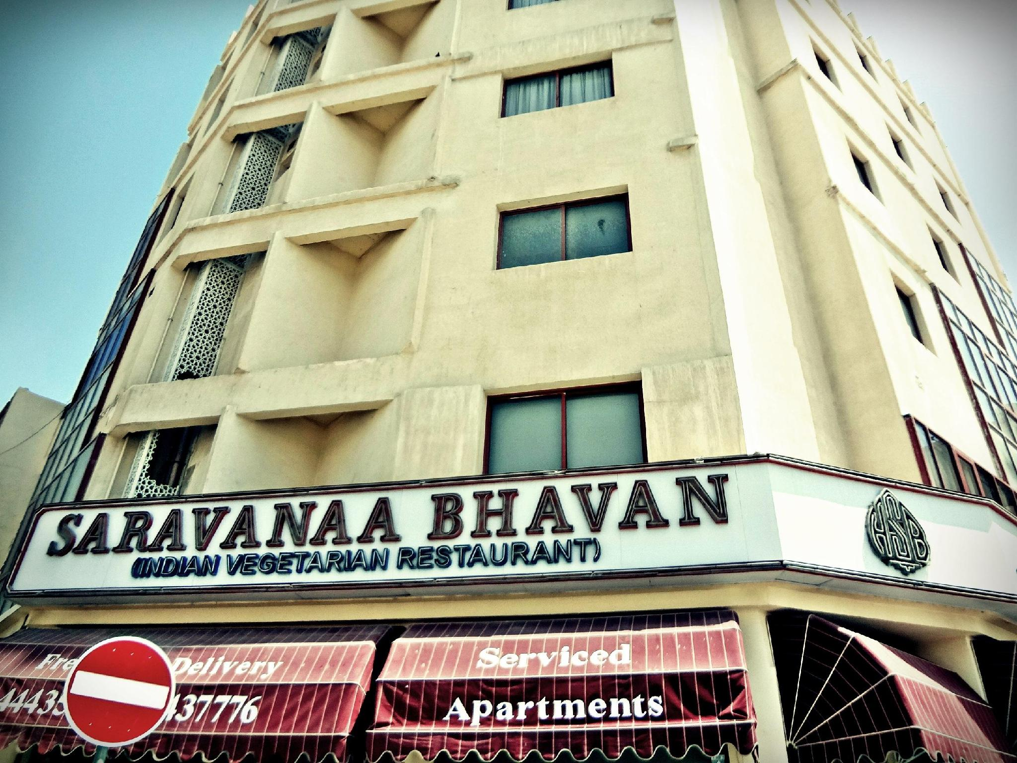 Saravanaa Bhavan Furnished Apartments - Hotels and Accommodation in Qatar, Middle East