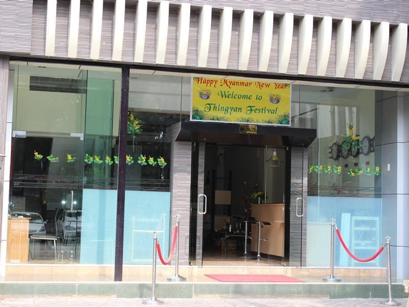 Good Time Hotel - Hotels and Accommodation in Myanmar, Asia