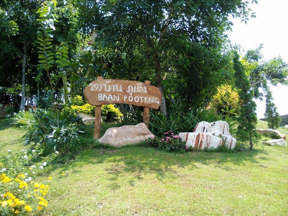 Baan Phu Teng - Hotell och Boende i Thailand i Asien
