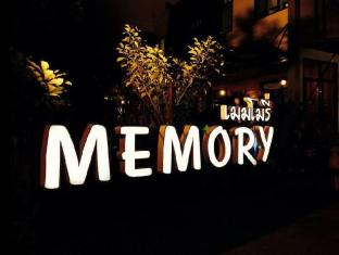 memory charming boutique hotel