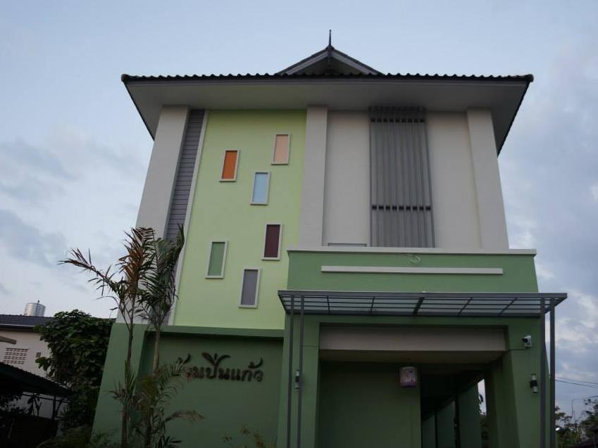 Bann Pinkeaw Apartments - Hotels and Accommodation in Thailand, Asia