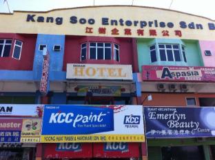 Ocean Hotel 远洋宾馆