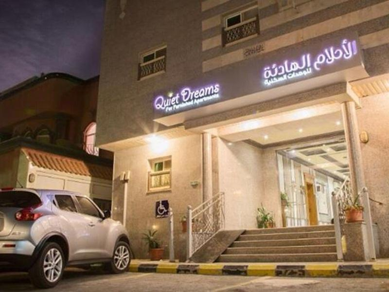 Quiet Dreams Al Murjan Branch - Hotels and Accommodation in Saudi Arabia, Middle East