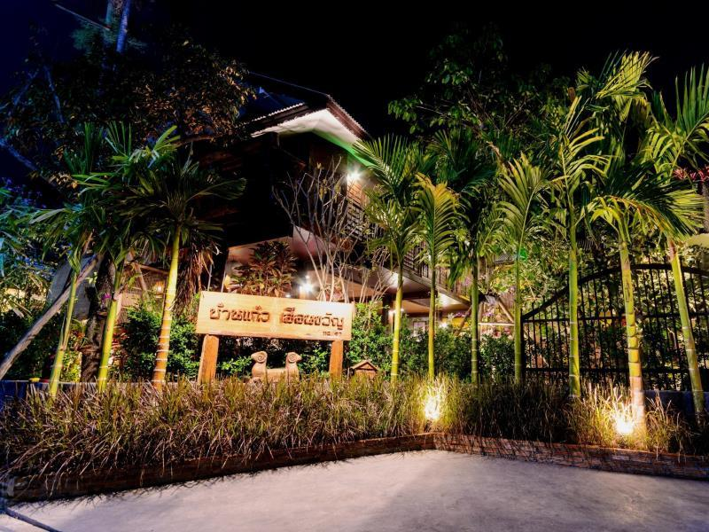 Baankeaw Huenkwan Bed and Breakfast - Hotell och Boende i Thailand i Asien