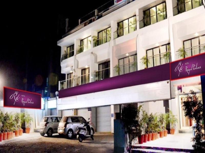 Hotel Royal Palace - Aurangabad