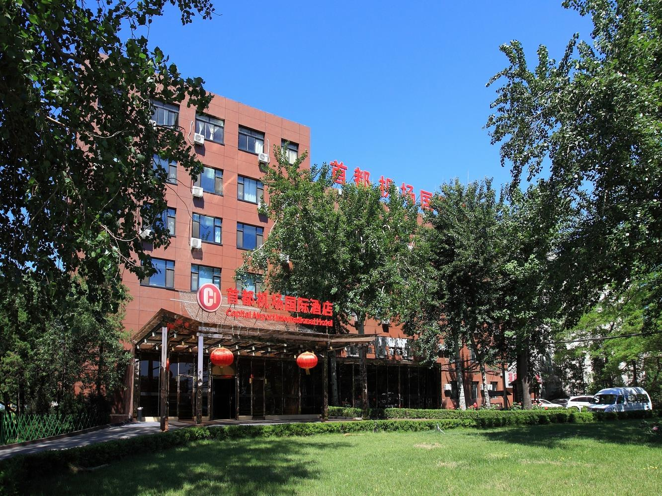 Beijing Capital International Airport Hotel