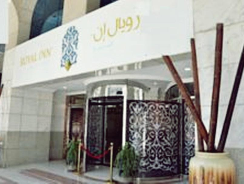 Royal Inn Nozol Hotel - Hotels and Accommodation in Saudi Arabia, Middle East