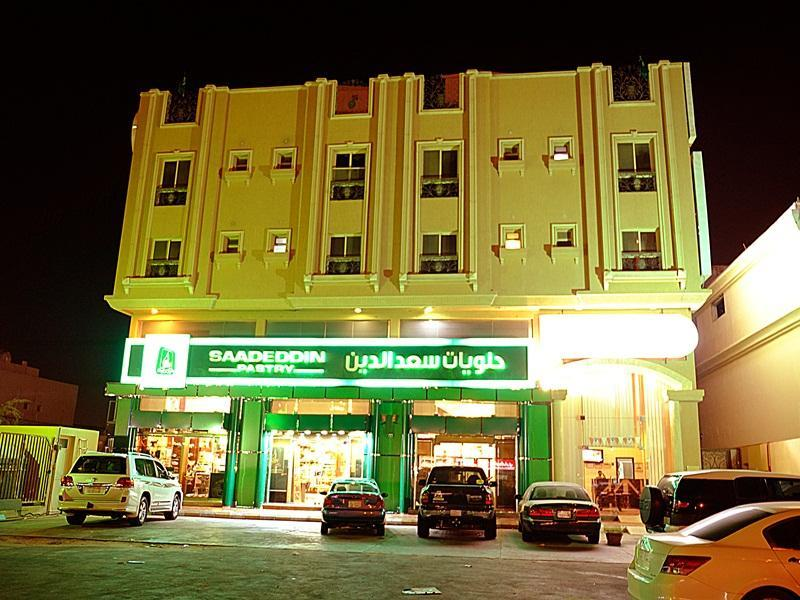 Blue Sands Al Nawras Hotel - Hotels and Accommodation in Saudi Arabia, Middle East