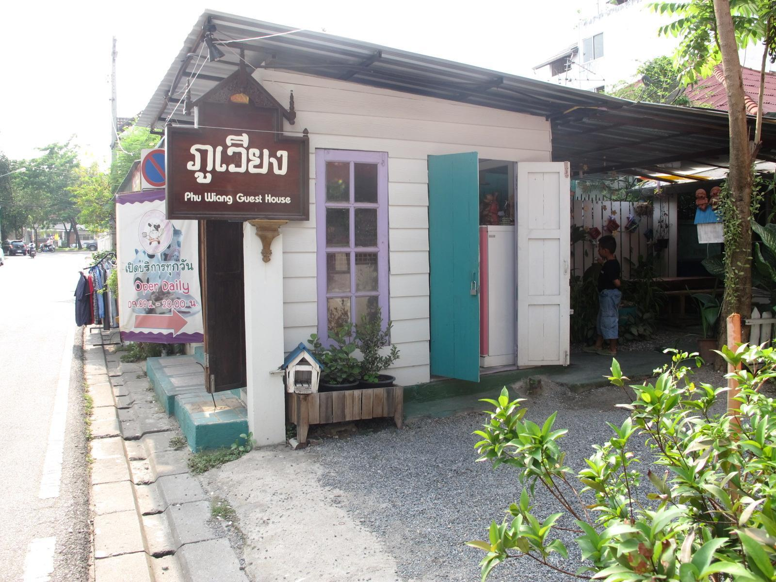 Phu Wiang Guesthouse - Hotels and Accommodation in Thailand, Asia