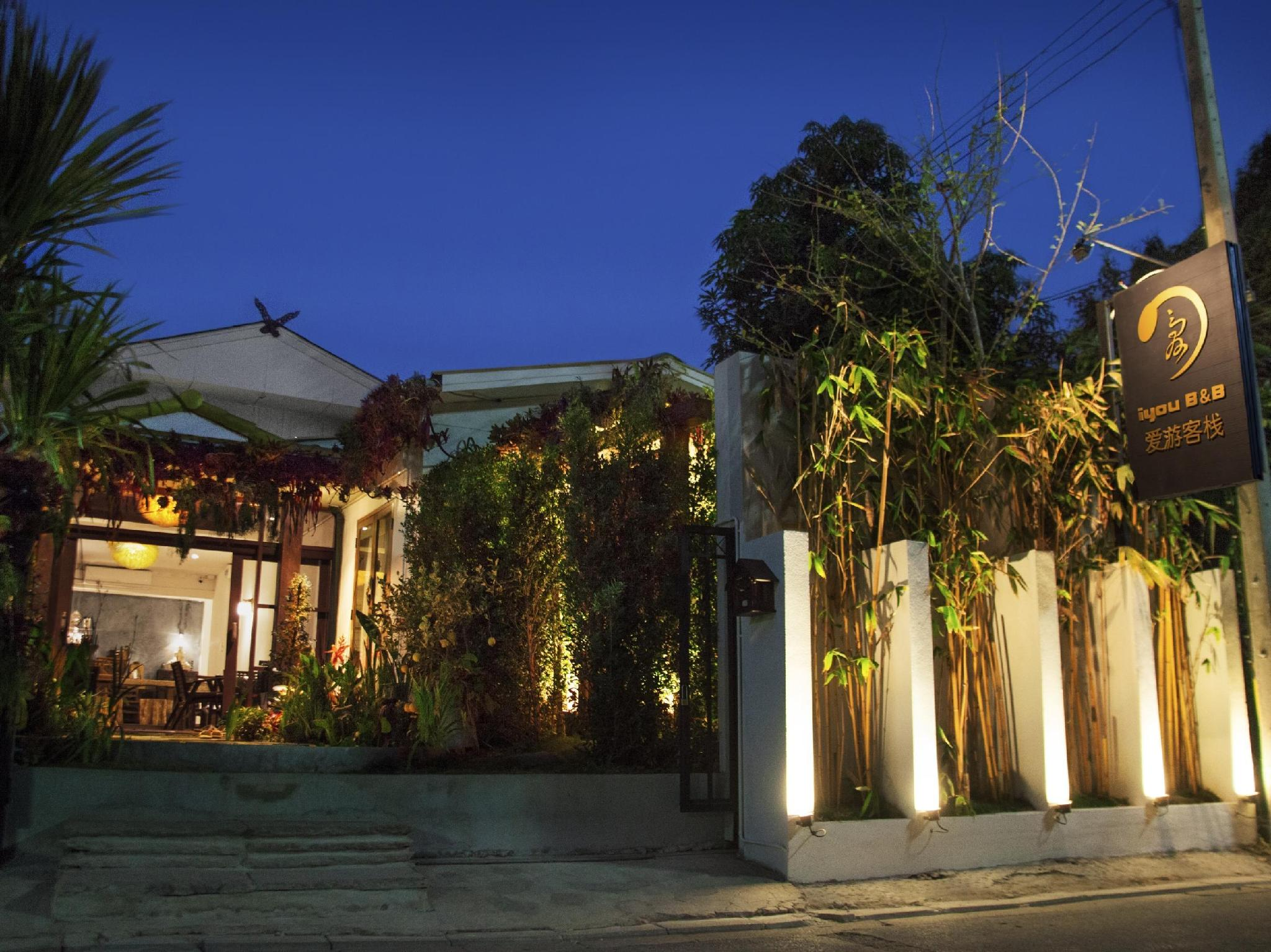 Iyou Bed and Breakfast - Hotels and Accommodation in Thailand, Asia