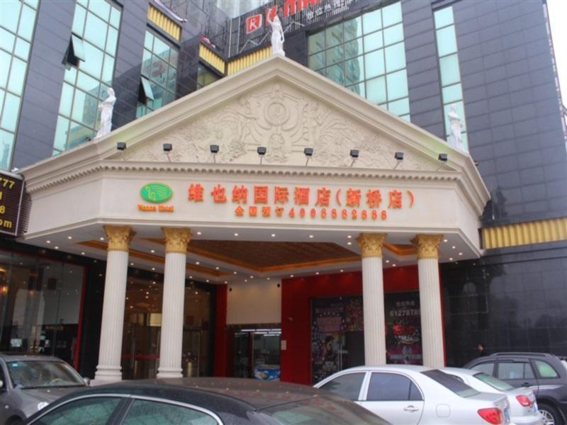Vienna Hotel Shanghai Songjiang Xinqiao Branch