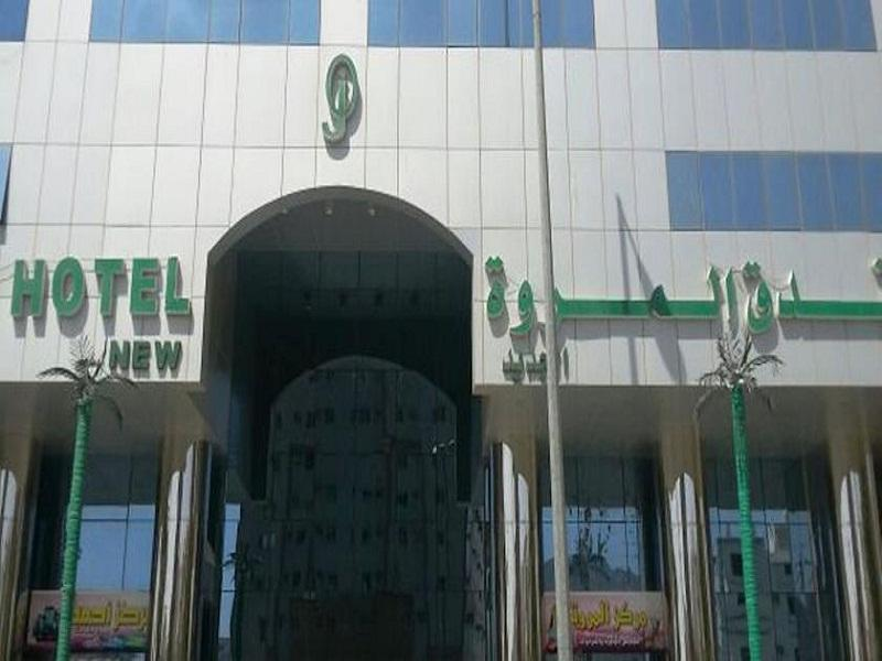 Al Marwah Al Jadeed Hotel - Hotels and Accommodation in Saudi Arabia, Middle East