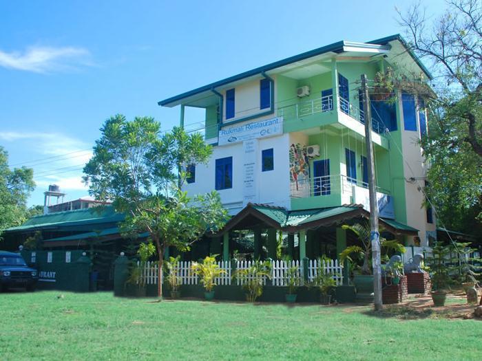 Rukmali Hotel - Hotels and Accommodation in Sri Lanka, Asia
