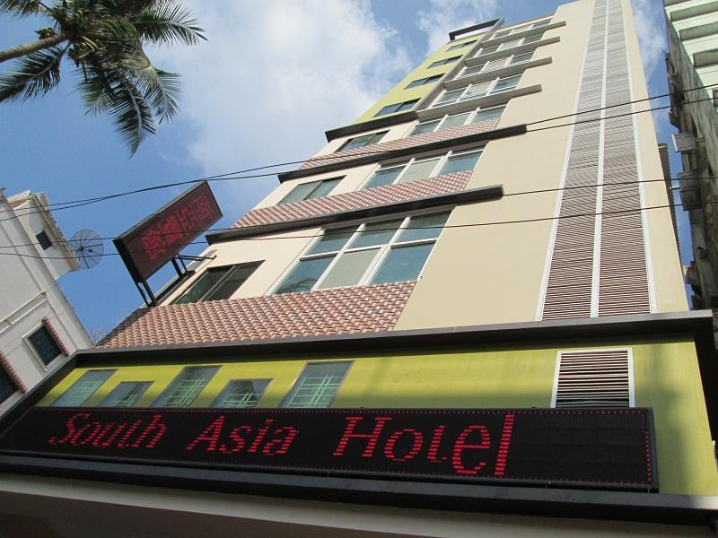 South Asia Hotel - Hotels and Accommodation in Myanmar, Asia