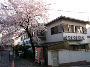 hotel Kyoto Guesthouse Higashiyama Nanajyo