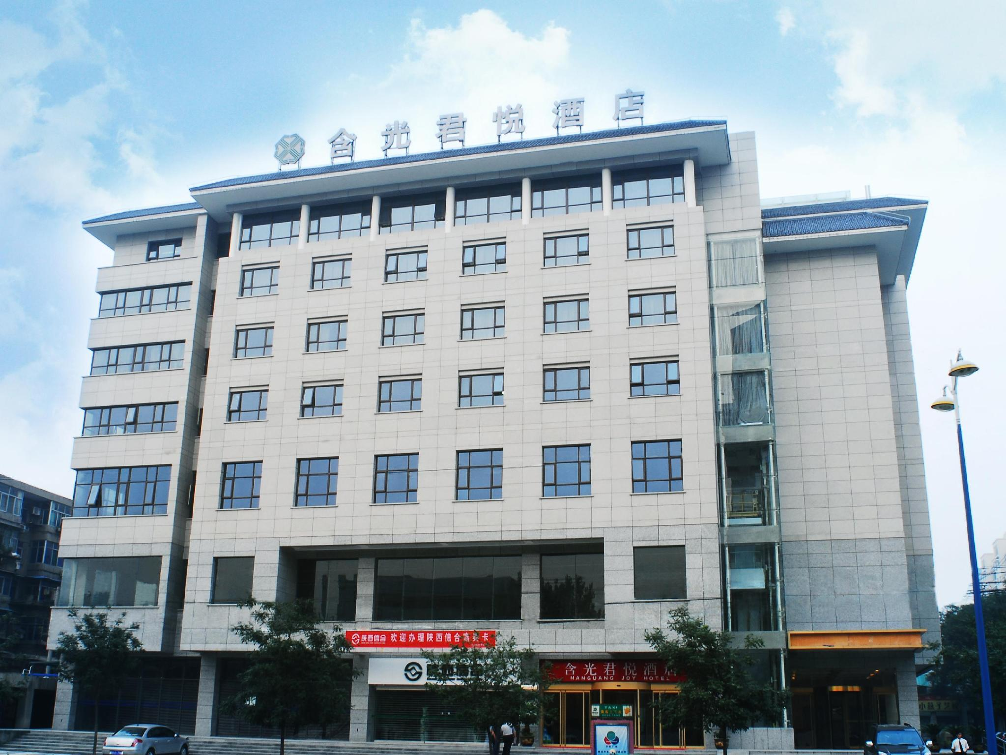 Xian Hanguang Joy Hotel - Xian
