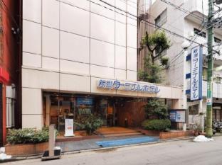 hotel Niigata Terminal Hotel