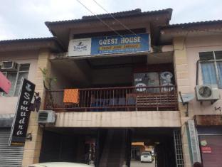 Yaudin Guest House