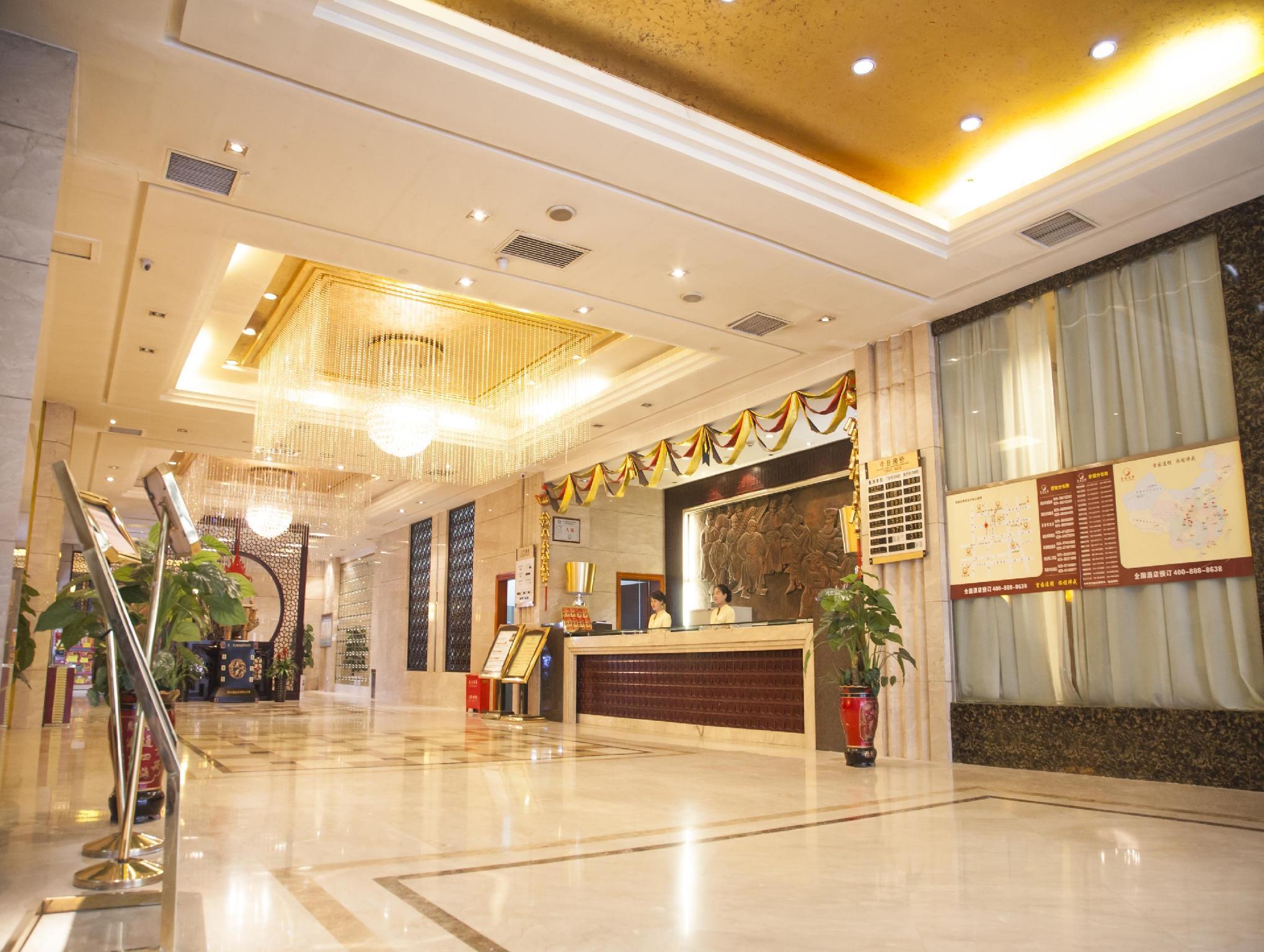 Xian Wang Yuan Min Sheng International Hotel