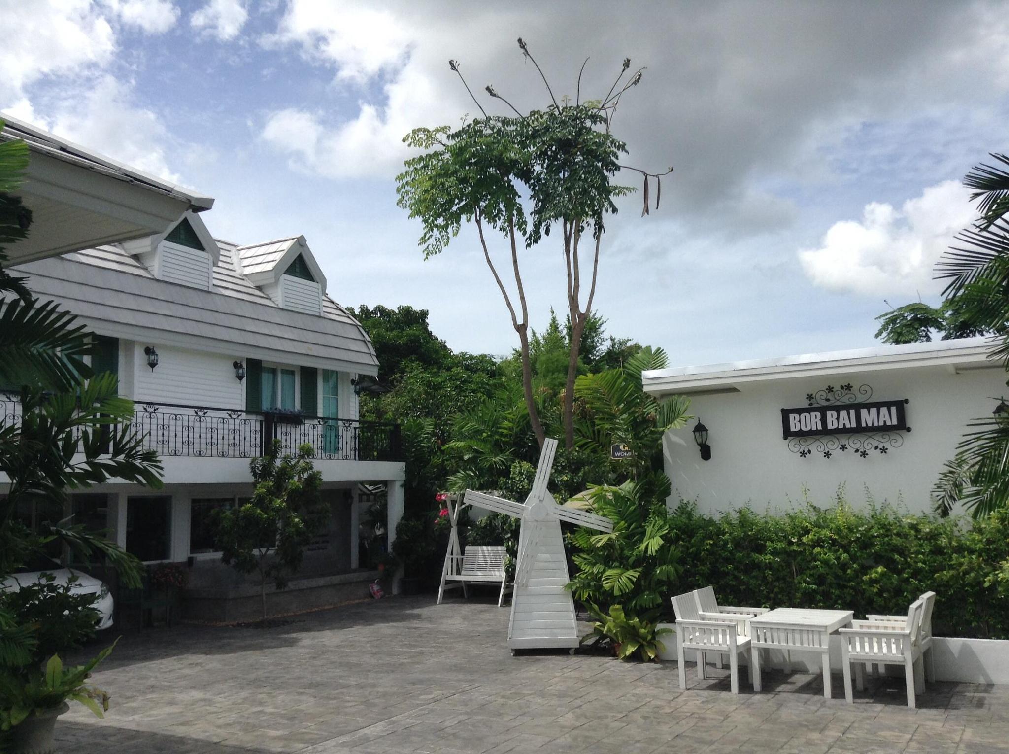 Baan Bor Bai Mai - Hotels and Accommodation in Thailand, Asia