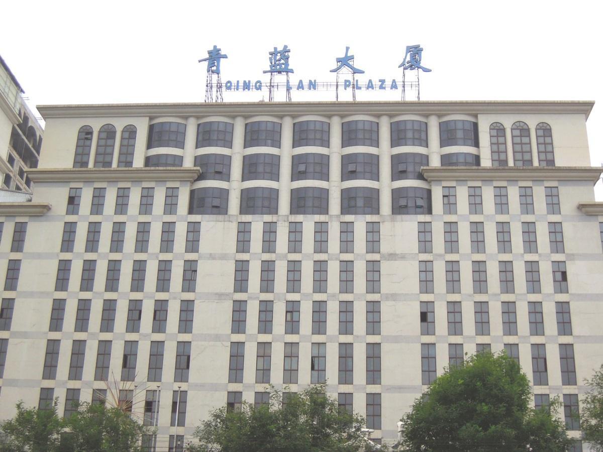 Beijing Qinglan Hotel - Beijing