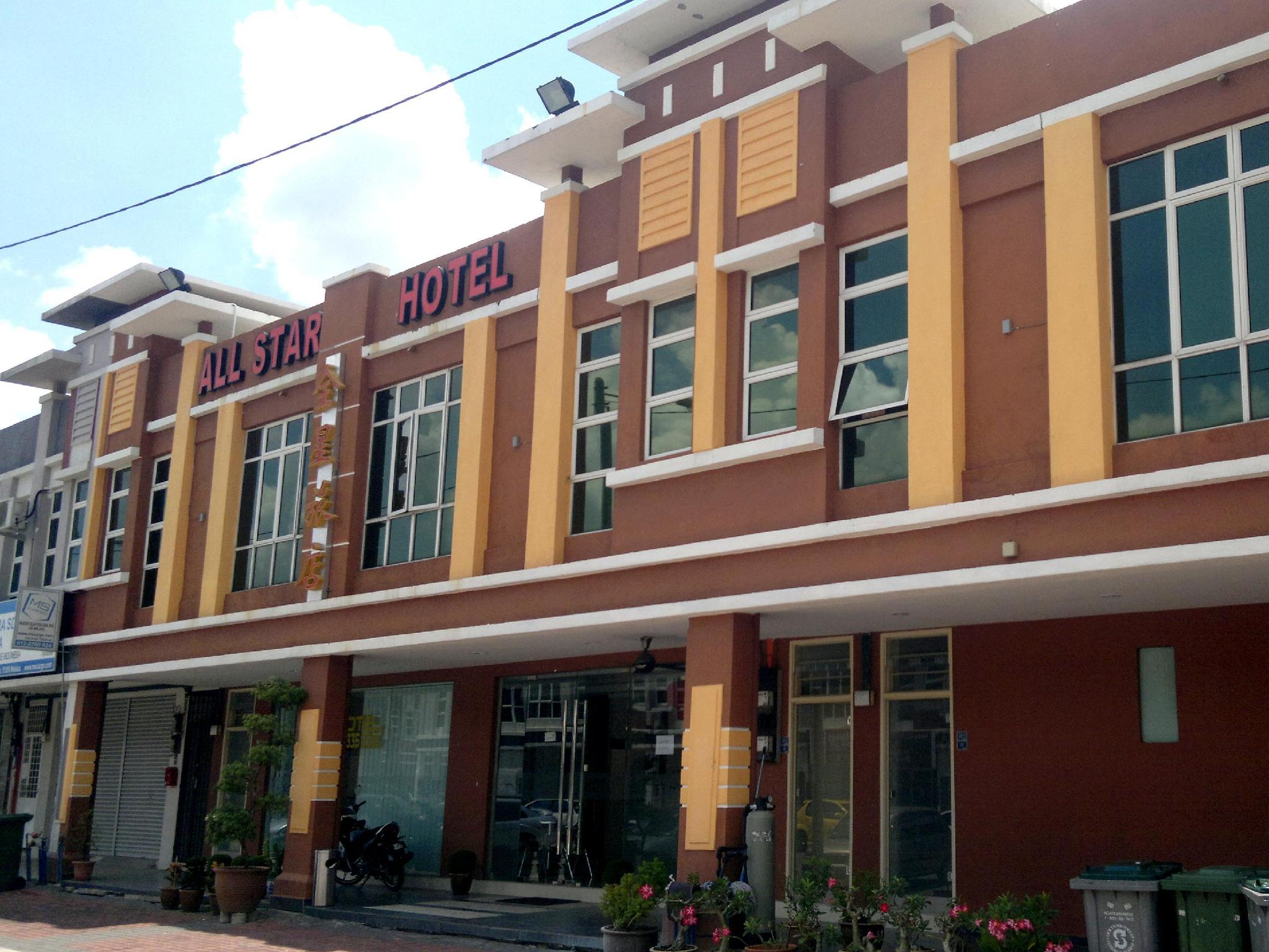 All Star Hotel Melaka - Hotels and Accommodation in Malaysia, Asia