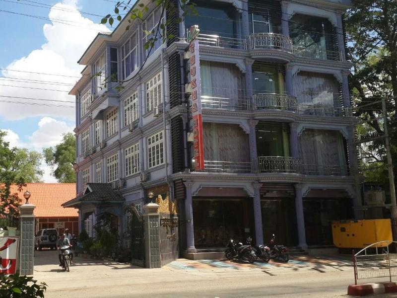 Pakokku Myanmar  city photos : kha hotel pakokku myanmar mm hotel city and country pakokku myanmar ...