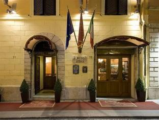 Hotel Homs Roma Rome - Hotel exterieur
