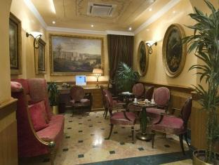 Hotel Homs Roma Rome - Hotel interieur