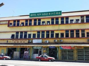 Hotel New Sabah - 2 star located at Sandakan