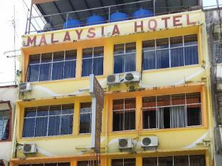 Malaysia Hotel - 2 star located at Sandakan