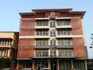 D Place PayPal Hotel Khon Kaen