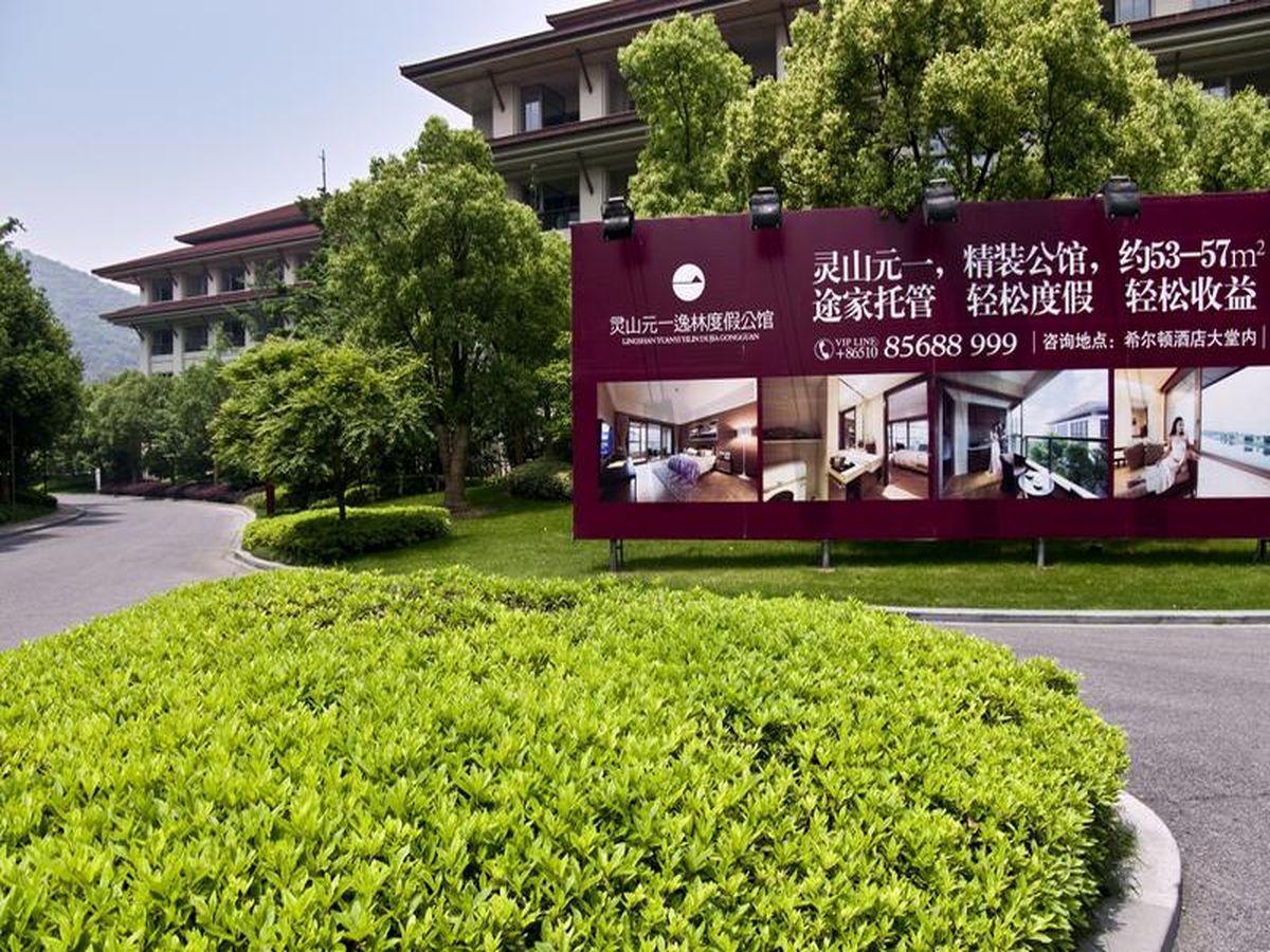 Wuxi Sweetome Vacation Apartment Yuan Yi Mansion - Wuxi
