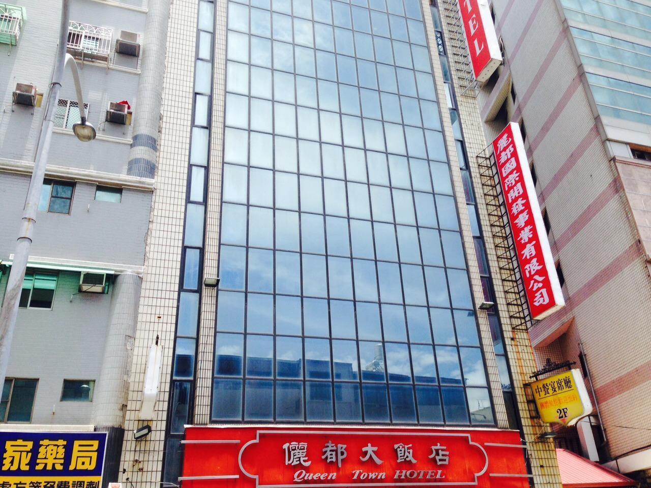 Li Duo Hotel