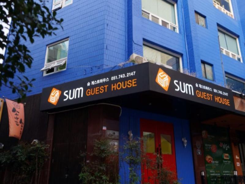 Sum Guest House Haeundae