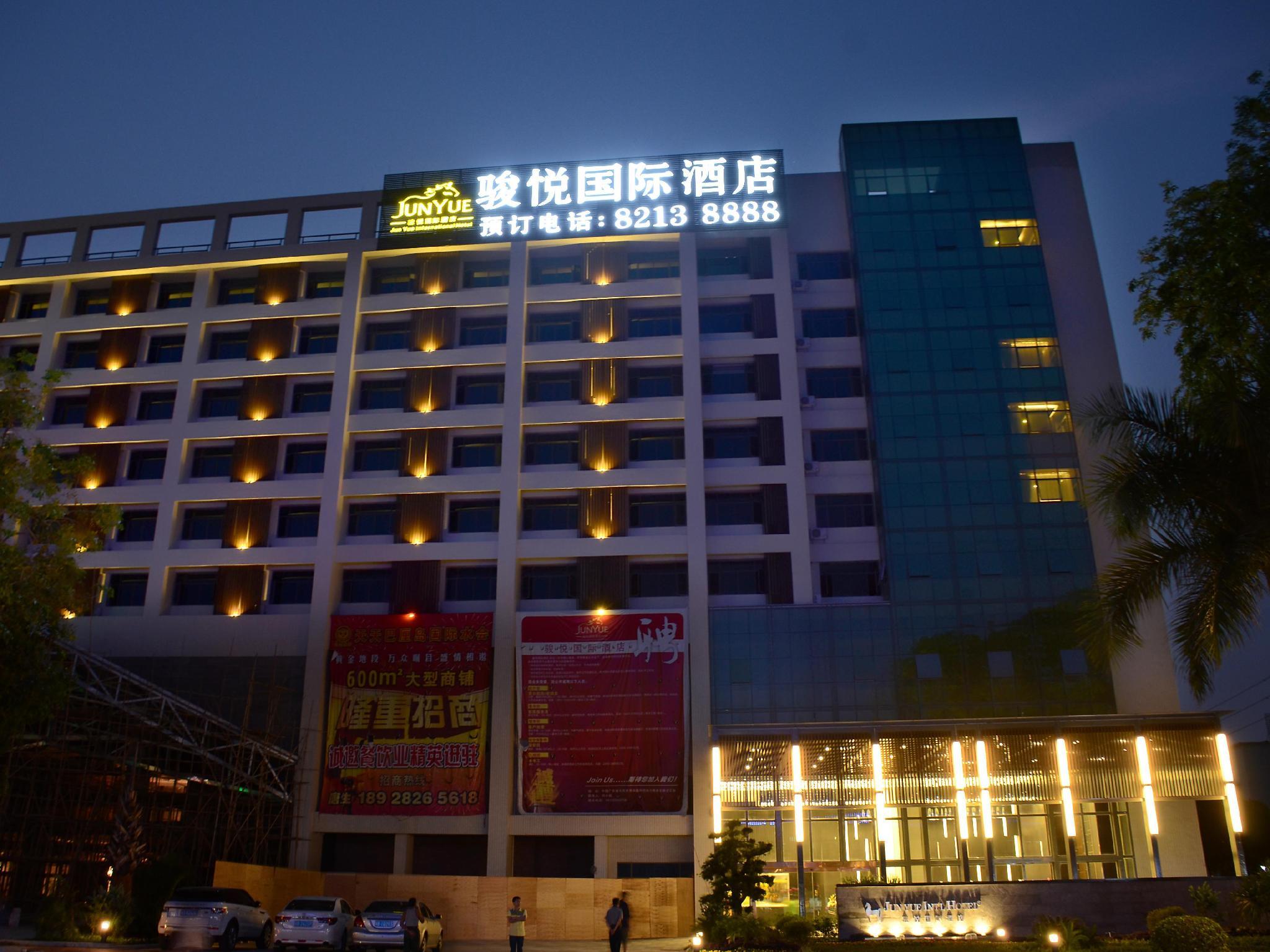 Dongguan Junyue Internation Hotel - Dongguan