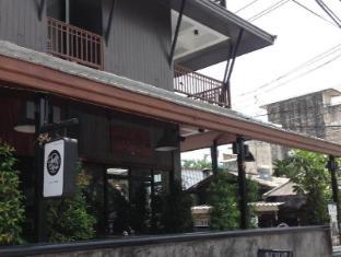 the an teak chiang mai hotel