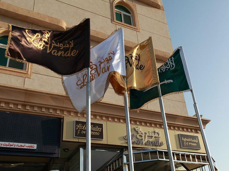 Lavande Suites - Hotels and Accommodation in Saudi Arabia, Middle East