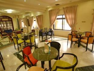 Holy Land Hotel Jerusalem - Restaurant