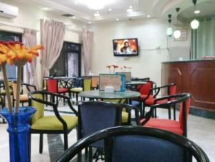Holy Land Hotel Jerusalem - Coffee Shop/Cafe