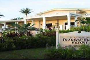 トレーダーズ リッジ リゾートの外観